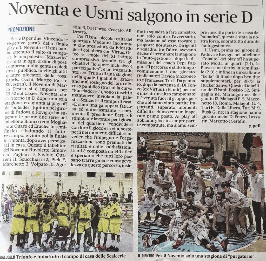 Il Gazzettino di Padova, 18/6/2018