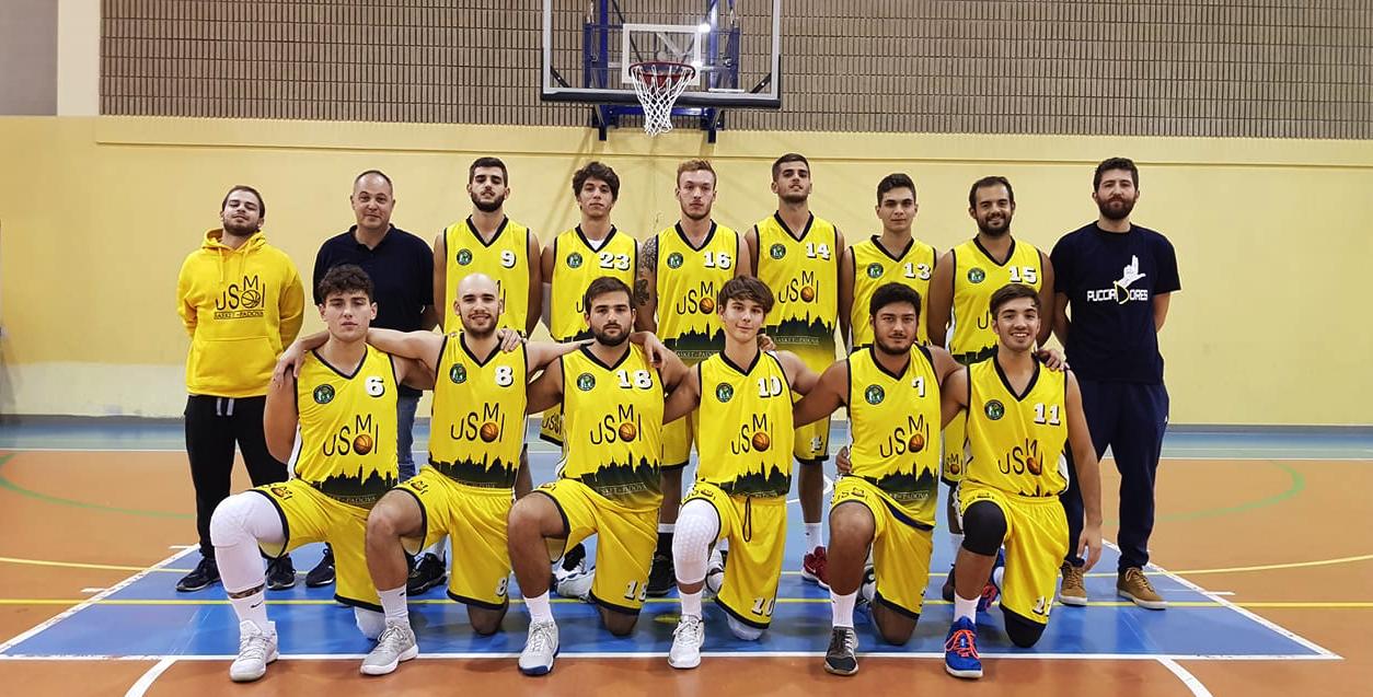 Serie D Team